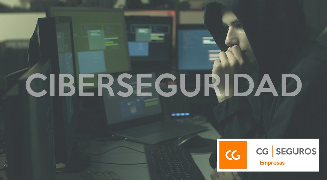 El fraude al CEO: un caso real reciente ocurrido en Cantabria